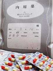 肝斑セット