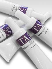 トラネキサム酸5%クリーム